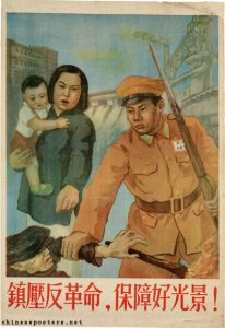 supprimer les contre-révolutionnaires